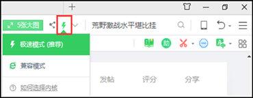 360安全浏览器电脑版官方下载