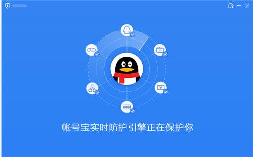 腾讯电脑管家2020pc版下载