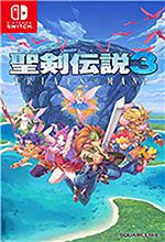 圣剑传说3重制版