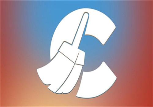 系统优化工具(CCleaner)下载