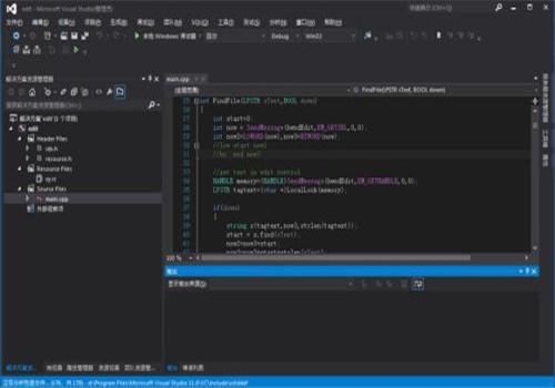 Visual Basic中文电脑版下载