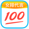 作業幫app