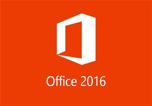 Office 2016正式版下载