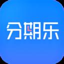 分期樂app v5.10.0