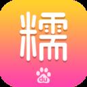 百度糯米app v8.6.18