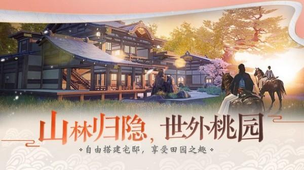 一梦江湖官服下载网址