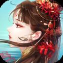 倩女幽魂手游破解版 v1.8.5