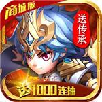 斗羅大陸神界傳說2商城版 v1.0.1
