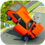 車禍模擬器手游版 v1.2