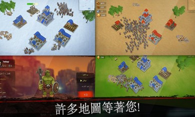王国战争无限钻石版