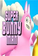 超级兔子人破解版