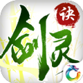劍靈訣手游 v1.0