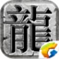 傳奇天下手游安卓版 v2.3