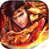 大漢龍騰手游官方版 v2.0