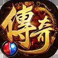 烈火傳奇游戲破解版下載 v1.0.1