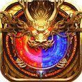 傲世武皇傳奇游戲官方版下載 v2.4