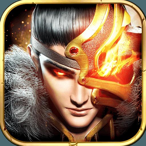 烈火騎士手游安卓版 v1.1