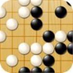 中至圍棋官方版 v1.0