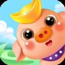 陽光養豬場破解版 v1.2.5