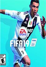 FIFA19破解版