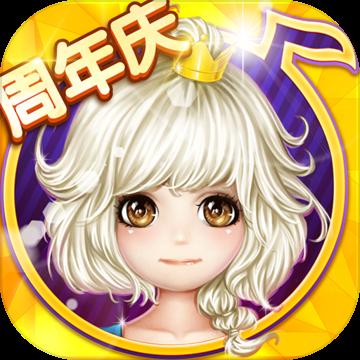 恋舞ol破解版无限免费2020 v1.8.0708