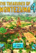 蒙特祖玛的宝藏4中文版