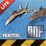 海军航空兵游戏