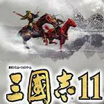 三国志11安卓版