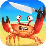 螃蟹之王破解版 v1.0