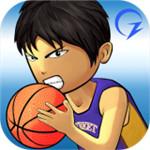 街头篮球联盟无限金币破解版 v1.0.8