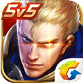 王者荣耀最新版 v1.54.1.10