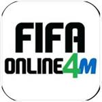 FIFAOnline4手机版 v1.0.10