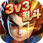乱斗英雄破解版 v1.0