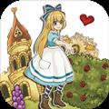 新爱丽丝的梦幻茶会破解版 v1.7.2