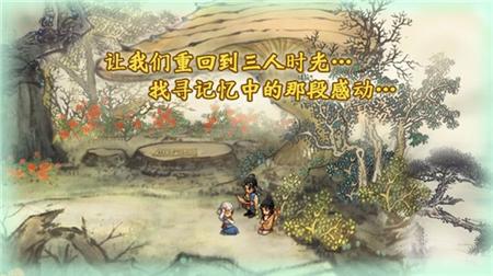 轩辕剑叁外传天之痕破解版