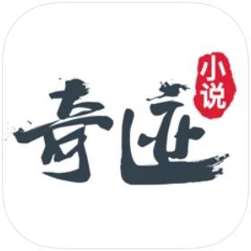 奇迹小说app V2.3.86.3