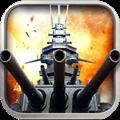 怒海战舰破解版 v0.0.1
