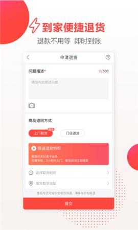 天虹app