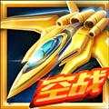 超时空机战破解版 v0.99.0