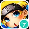 少年忍者传破解版 v2.0