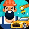 汽车工业大亨安卓版 v1.0.6