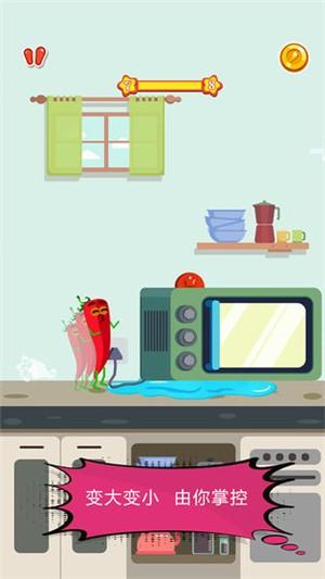 厨房历险记安卓版下载