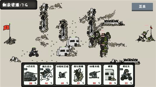 小士兵战争安卓版下载