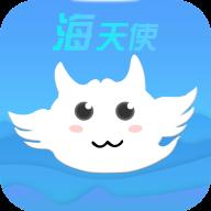 海天使app